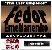 fedormini_banner.png